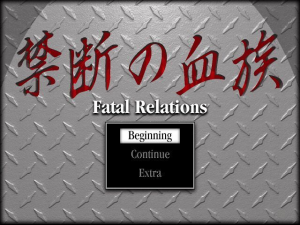 Fatal Relations 0