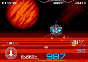 Galaxy Force II abandonware