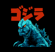 Godzilla: Monster of Monsters 3