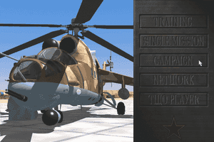HIND: The Russian Combat Helicopter Simulation 3