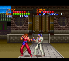 Hiryū No Ken S: Golden Fighter 12