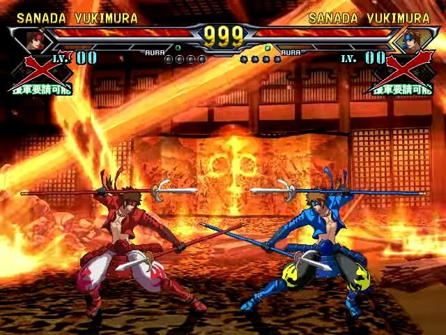 Download Hokuto No Ken vs Guilty Gear XX vs Sengoku : Basara 3