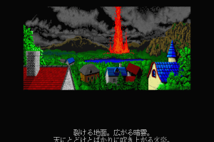 Hydlide 3: Special Version abandonware