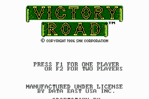 Ikari Warriors II: Victory Road 0