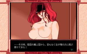 Immoral Study 2 8