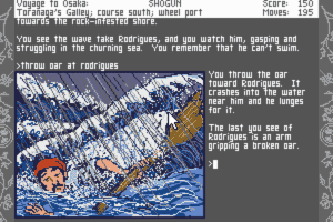 James Clavell's Shogun abandonware