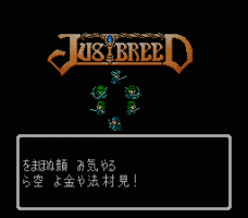Just Breed 25