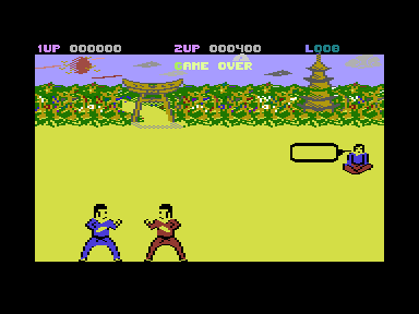 Atari st karate king: scans, dump, download, screenshots, ads.