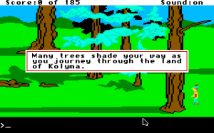 King's Quest II: Romancing the Throne 17