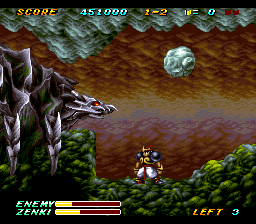 Kishin Dōji ZENKI: Battle Raiden 9