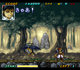 Kishin Dōji ZENKI: Battle Raiden 4