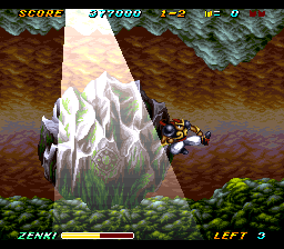 Kishin Dōji ZENKI: Battle Raiden 8