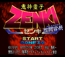 Kishin Dōji ZENKI: Battle Raiden 0