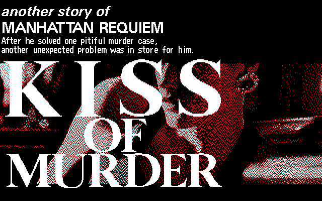 Kiss of Murder: Another story of Manhattan Requiem 0