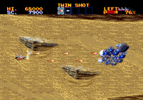 Lightening Force: Quest for the Darkstar abandonware
