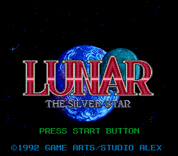 Lunar: The Silver Star 0