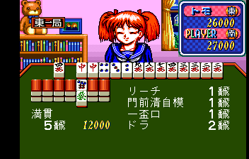 Mahjong Lemon Angel 10