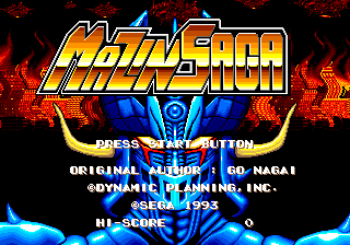 Mazin Saga: Mutant Fighter 0