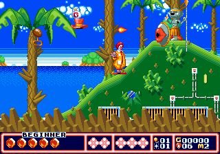 McDonald's Treasure Land Adventure 22