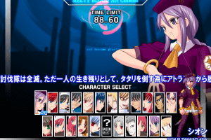 Melty Blood: Act Cadenza Ver.B 1
