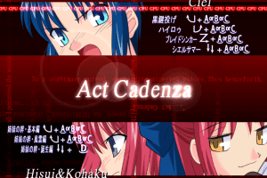 Melty Blood: Act Cadenza Ver.B 4