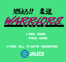 Moero!! Judo Warriors 1