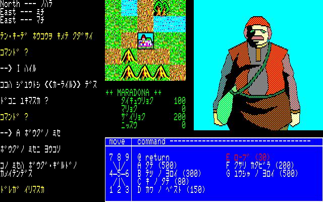Download Mugen no Shinzō (PC-88) - My Abandonware