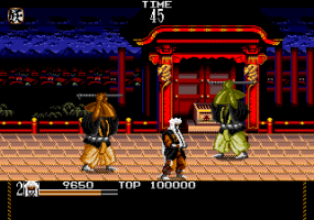 Mystical Fighter abandonware