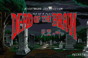 Nightmare Collection: Dead of the Brain - Shiryō no Sakebi 0