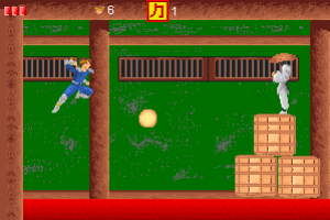 Ninja Densetsu 2