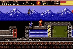 Ninja Gaiden II: The Dark Sword of Chaos 12