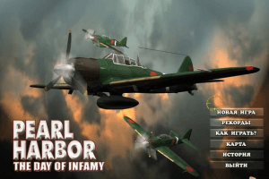 Pearl Harbor: The Day Of Infamy 0