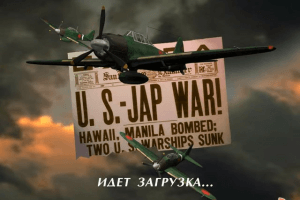 Pearl Harbor: The Day Of Infamy 1