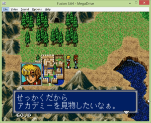 Phantasy Star abandonware