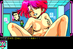 Pinky Ponky Dai-2 Shū: Twilight Games 7