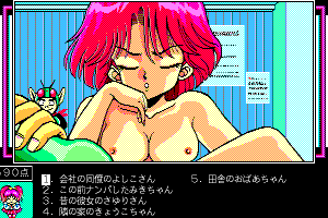 Pinky Ponky Dai-2 Shū: Twilight Games 8