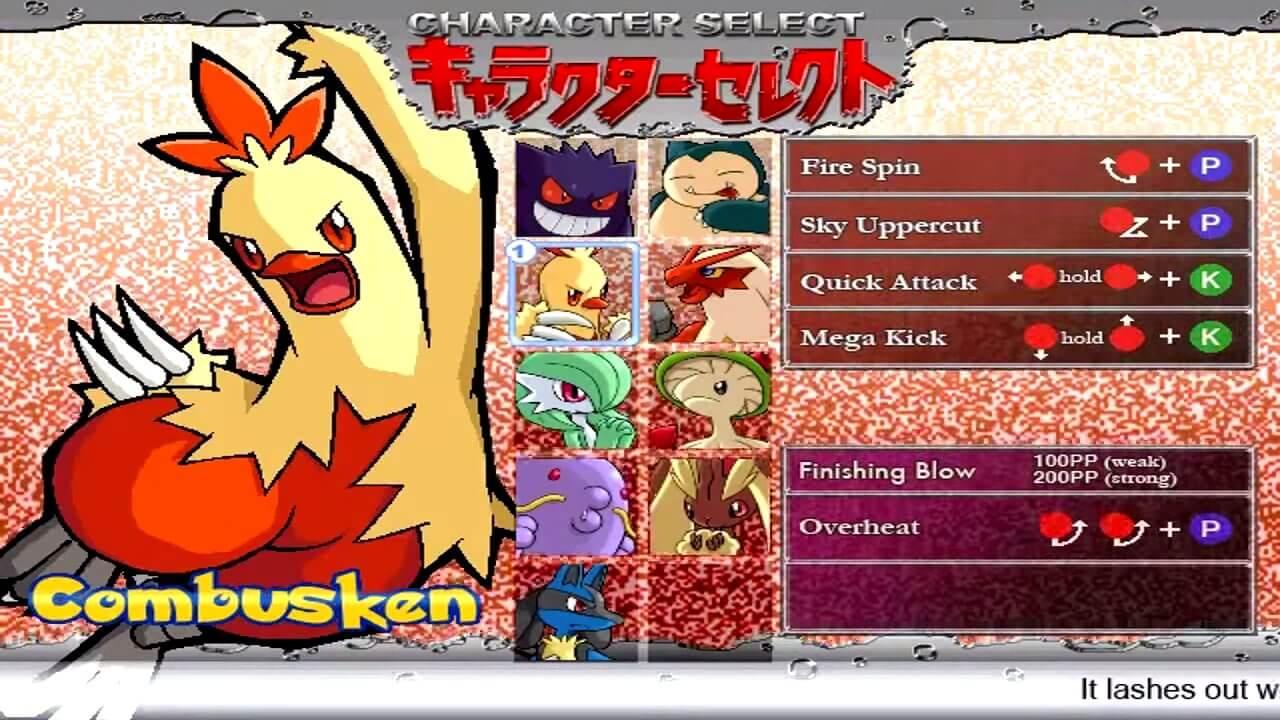 Pokémon type wild gameplay (download link in description) blaze.