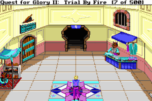Quest for Glory II: Trial by Fire 10