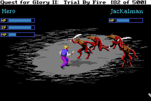 Quest for Glory II: Trial by Fire 13