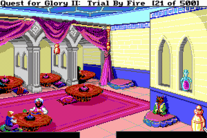 Quest for Glory II: Trial by Fire 4