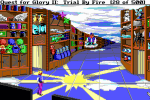 Quest for Glory II: Trial by Fire abandonware