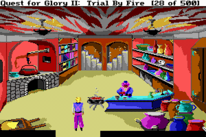Quest for Glory II: Trial by Fire 7