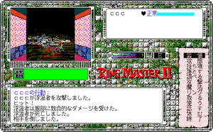 Ring Master II: Forget You Not, Evermore 8