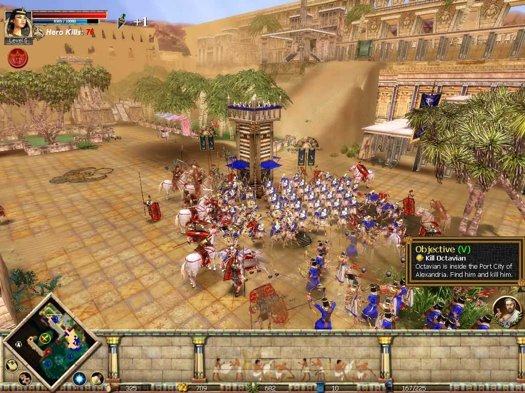 Rise and Fall Civilizations at War Windows game