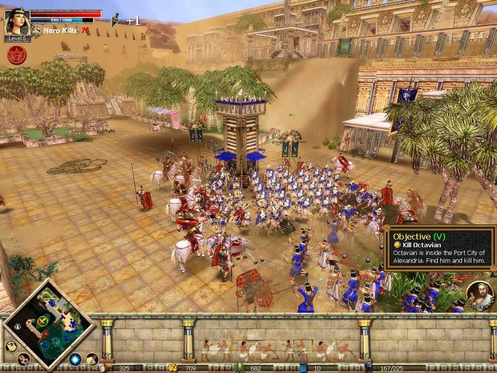 Download Rise & Fall Civilizations at War (Windows)