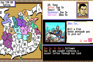 Romance of the Three Kingdoms II 5