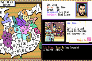 Romance of the Three Kingdoms II 6