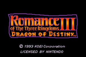 Romance of the Three Kingdoms III: Dragon of Destiny 15
