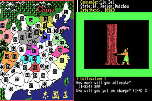 Romance of the Three Kingdoms abandonware