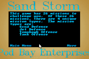 Sand Storm: The Championship Version abandonware
